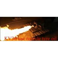 Buy cheap 270Kw Recycle Tyre Oil Burner Fire Length Can Be Further Adjusted from wholesalers