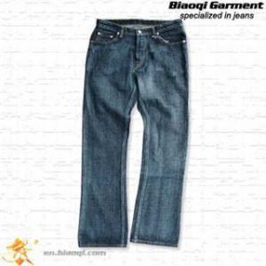 Quality Men' Long Pants (N6002-1) for sale