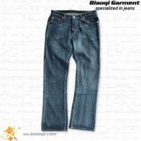 Buy cheap Men' Long Pants (N6002-1) from wholesalers