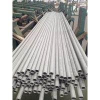 China Round Stainless Steel Heat Exchanger Tube High Efficiency Boiler Tube wholesale