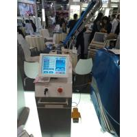 Buy cheap Forimi Newest technology -20℃ - -4℃ 900W Skin Cooling Machine for laser from wholesalers