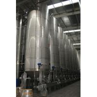 Wholesale Pump-over fermentation tank with filtering grid from china suppliers