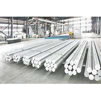 Wholesale Corrosion Resistance Aluminium Extrusion Bar , Aluminium Round Bar High Strength from china suppliers