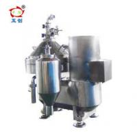 China Electric Centrifugal Separator Machine HGDR230 on sale
