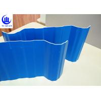 Wholesale Light Weight PVC Roof Tiles Shining Color for Commercial Parking Lots from china suppliers