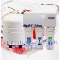 Wholesale Household Water Purifier Machine for Drinking RO-1000I (50GPD) -Fz from china suppliers