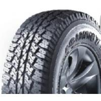 Wholesale Suv Tire , With High Quality from china suppliers