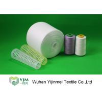 Wholesale Household Garment Polyester Sewing Thread 3000M With Dyed / Raw White Color from china suppliers