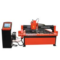 China CNC Plasma Cutting Drilling Machine for 25-30mm Steel Stainless Steel on sale