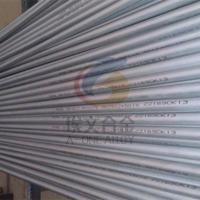 Wholesale UNS N10276 alloy plate, strip, wire, bar, forging, pipe  (W.Nr.2.4819 alloy) from china suppliers