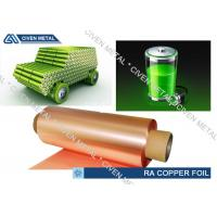 Wholesale 8um Double  / Single Shiny Battery ED Thin Copper Foil With High Conductivity from china suppliers