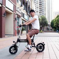 Wholesale Aluminum Alloy Folding Electric Bicycle , 14 Inchs Fold Up Electric Bike from china suppliers