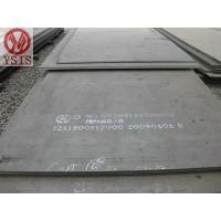 ABS/ A,  ABS/ B,  ABS/ D,  ABS/ E steel plate for shipbuilding and offshore platform.
