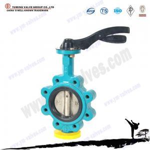 China lug butterfly valve PTFE soft seal on sale