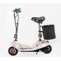 Wholesale 24V 250W White Fold Away Electric Scooter 2 Wheel Folding Power Scooter from china suppliers