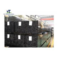 Wholesale 2 Inch Square Steel Pipe , Carbon Steel Square Tube Welded Structural Grade from china suppliers