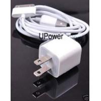 Buy cheap AC Wall Charger+USB Sync Data Cable for iPhone 3G 3GS from wholesalers