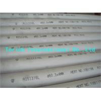 Buy cheap General Purpose Seamless Circular Stainless Steel Tubes Approved ISO 9001 from wholesalers