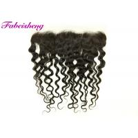 Buy cheap Swiss Transparent Deep Wave 13x4 Lace Frontal With Natural Hair Line from wholesalers