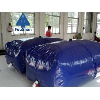 Wholesale Fuushan Top level most popular Durable Pillow PVC TPU Pressure Water Tank for Industry from china suppliers
