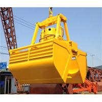 Wholesale Deck Crane Bulk Cargo Electro Hydraulic Grabs / Grapple with Motor Hydraulic Drive from china suppliers