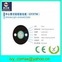 Wholesale center tube communication cable GYXTW from china suppliers