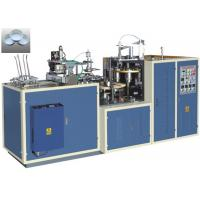 Wholesale Double Sides PE Coated Paper Bowl Making Machine With Ultrasonic Configuration from china suppliers