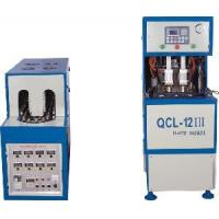 Wholesale Pet Bottle Blow Molding Machine from china suppliers
