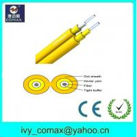 Wholesale Duplex Zipcord(GJFJV) patch cord cable from china suppliers