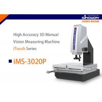 Wholesale 250x150mm High Accuracy Semiautomatic Vision Measurement System iFocus Series from china suppliers