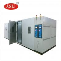Wholesale Walk - In Climate Rigid Test Chamer Rooms Simulated High Or Low Temparature And Humidity Testing from china suppliers