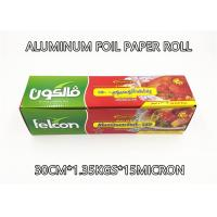 Quality Household Aluminum Foil Paper Roll Aluminum Grill Foil For Food Packaging 30cm 1 for sale