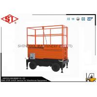 Wholesale Electric AC Scissor lift work platform 7.5 Meters , adjustable work platform from china suppliers