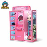 Wholesale Popular Key Master Game Machine Coin Operated Gift Machine Prize Vending from china suppliers