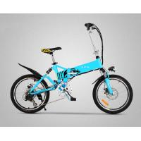 "Wholesale Long Range Electric Folding Bicycle 20"" Folding E Bike With Shock Absorber from china suppliers"