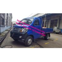 Buy cheap Chinese Sinotruk 4x2 mini dumper 50hp Euro II CDW Series 2 Ton Dump Truck from wholesalers
