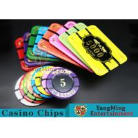 Wholesale Crystal Acrylic Tiger Image Casino Poker Chips Round 40 / 45 / 50mm from china suppliers