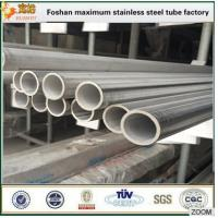 Wholesale 1 inch schedule 40 stainless steel pipe 316 welded tube for oil &gas from china suppliers