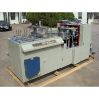 Wholesale KFC Full Automatic Cup Making Machine , Bucket 60-200oz White 4000KG Paper Cup Machine from china suppliers