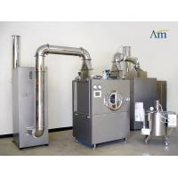 High Efficiency Film Coating Equipment , Automatic Tablet Coating Machine