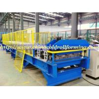 Buy cheap Roll Forming Machine from wholesalers