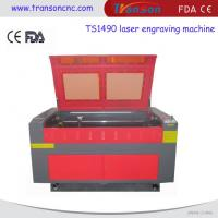 Germany leather cnc cutter laser machine