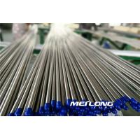 Wholesale ANSI 316 Annealed Seamless Stainless Steel Tubing Metallic Bright Surface Smooth from china suppliers