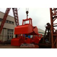 Wholesale Clamshell Motor Electro Hydraulic Grabs For Ship Deck Crane to Discharge Bulk Cargo from china suppliers