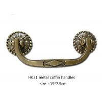 Wholesale H031 Luxury Metal Coffin Handles For Coffin Casket Accessories 19×7.5 Cm from china suppliers