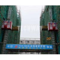Wholesale Building Hoists with Low Speed from china suppliers