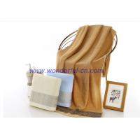 Wholesale Custom dobby brown beautiful thick unique bath towels bulk from china suppliers