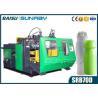 Buy cheap 1L Plastic Joyshaker PE Bottle Blow Molding Machine SRB70D-3 220V 380V 415V 440V from wholesalers