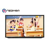 75 Inch 450nits Interactive Screens For Education With Teaching Software