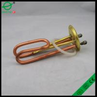 Wholesale kettle flanged immersion heater from china suppliers